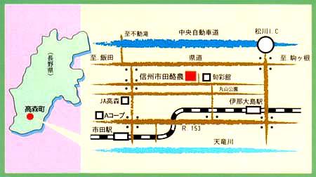 工場までの地図
