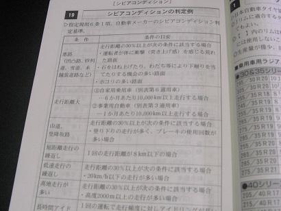 GSC_0003.JPG
