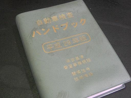 GSC_0004.JPG